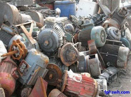 旧电机回收
